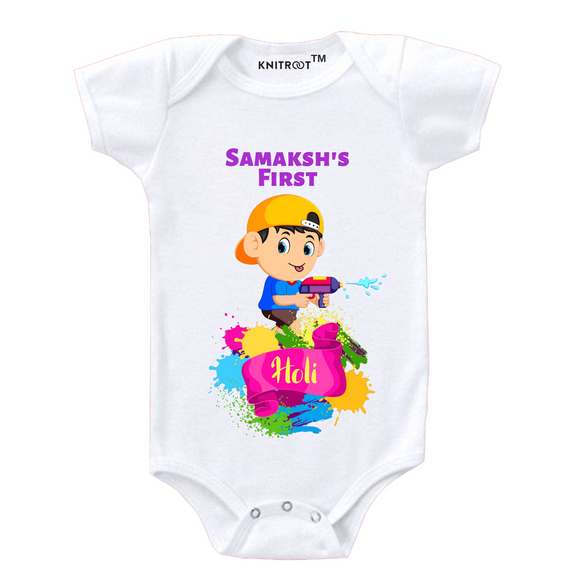 Personalised white boy first holi baby romper