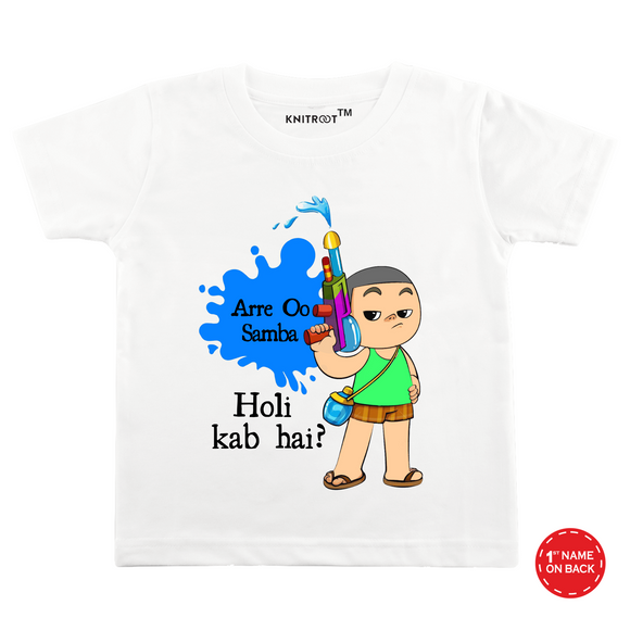 Personalised white holi kab hai t-shirt