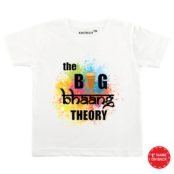 Personalised white the big bhaang theory t-shirt