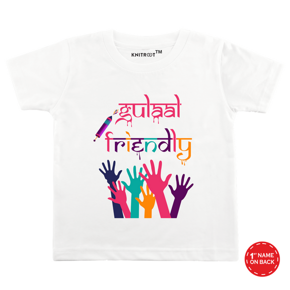 Personalised white gulal friendly t-shirt