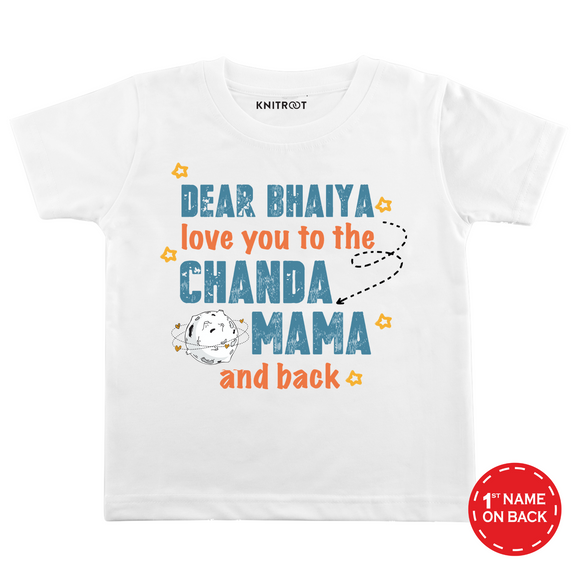 Personalised Dear bhaiya love you to the chand white t-shirt