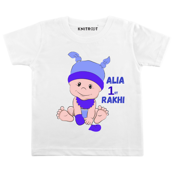 Personalised 1st rakhi white t-shirt