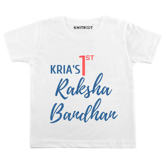 Personalised My 1st raksha bandhan white t-shirt