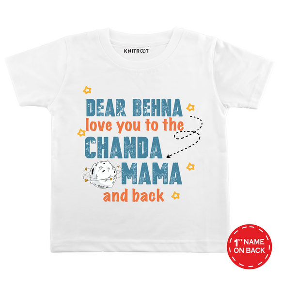 Personalised Dear bhena love you to the chand white t-shirt