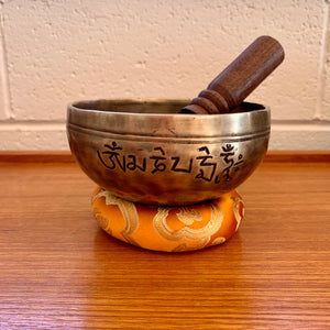 Full Moon Singing Bowl 12cm
