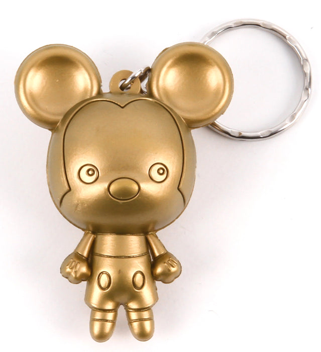 Disney Series 4 3D Collectable Keychain - Open Box