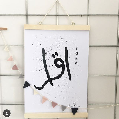 Iqra Posters - Set of 3