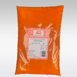 Red Rickshaw Chilli Powder - 1 Kg