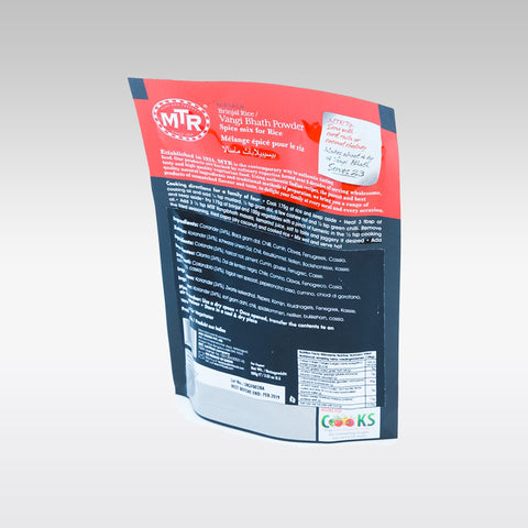 MTR Vangibhat Powder 100g
