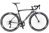 Carbon fiber road bike with white trim