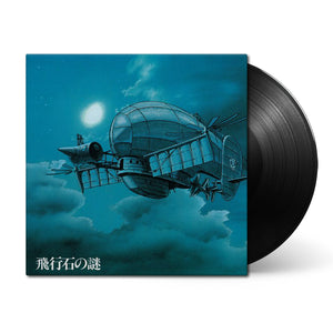 Castle In The Sky (Original Soundtrack) by Joe Hisaishi