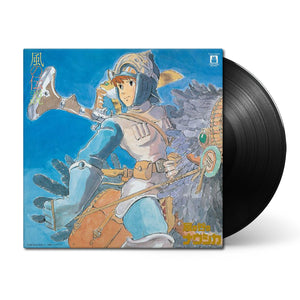 Nausicaa Of The Valley Of Wind (Symphony Version) by Joe Hisaishi