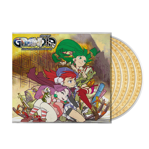 Grandia (Complete Soundtrack) by Noriyuki Iwadare (5xCD Box)