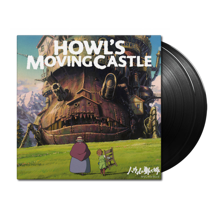 Howl's Moving Castle (Official Soundtrack) by Joe Hisaishi