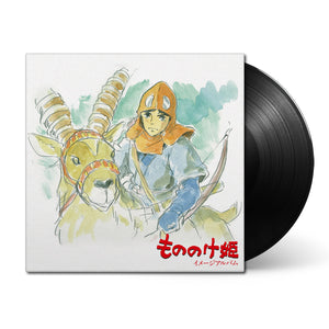 Princess Mononoke (Image Album) by Joe Hisaishi
