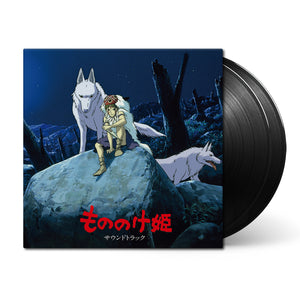 Princess Mononoke (Original Soundtrack) by Joe Hisaishi