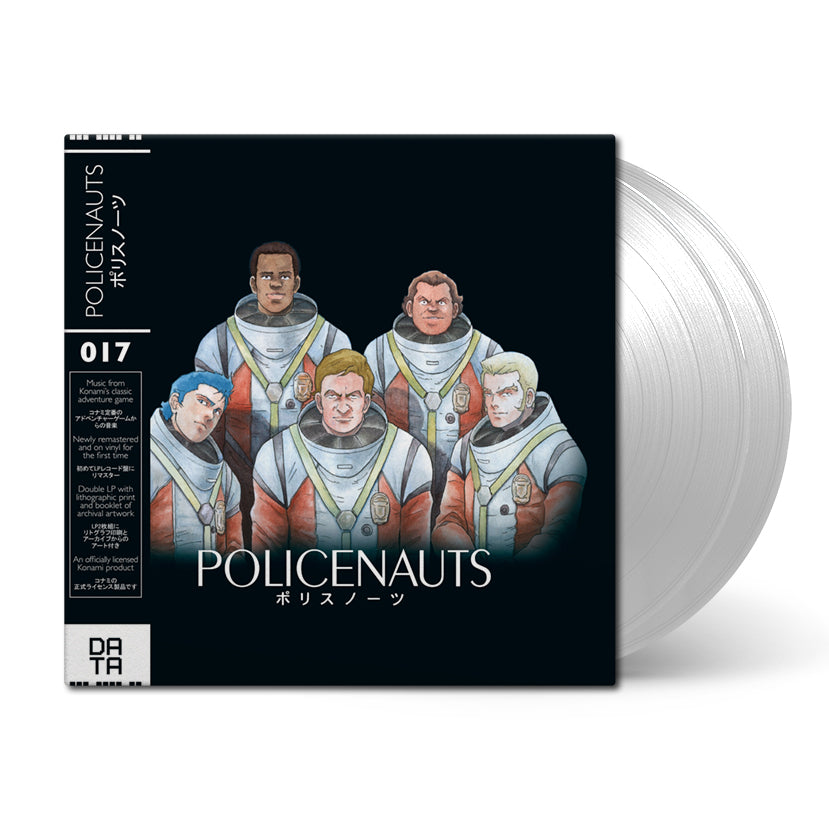 Policenauts (Original Soundtrack) by Konami Kukeiha Club