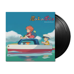 Ponyo On The Cliff By The Sea (Original Soundtrack) by Joe Hisaishi