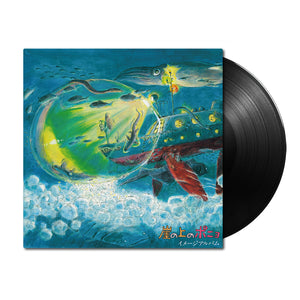 Ponyo On The Cliff By The Sea (Image Album) by Joe Hisaishi