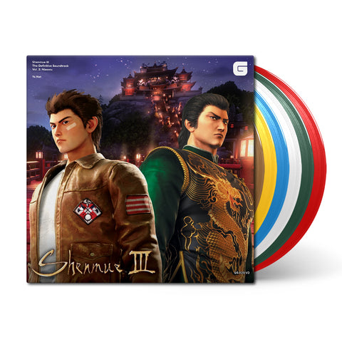Shenmue III (The Definitive Soundtrack) Vol. 2: Niaowu by Ys Net
