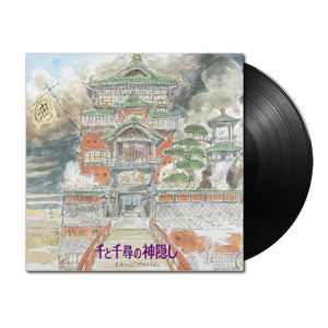 Spirited Away (Image Album) by Joe Hisaishi