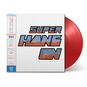Super Hang-On (Original Soundtrack) by Various Artists
