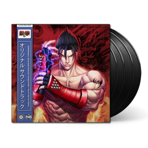 Tekken 3 (Original Soundtrack) by Namco Sounds