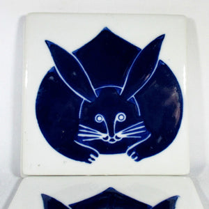 Vintage handmade Moon Rabitt - Usagi ceramic tiles