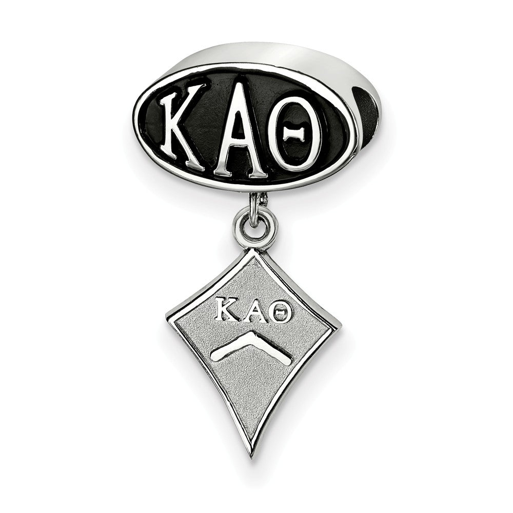 Sterling Silver Kappa Alpha Theta with Kite Dangle Bead Charm, Item B14756 by The Black Bow Jewelry Co.