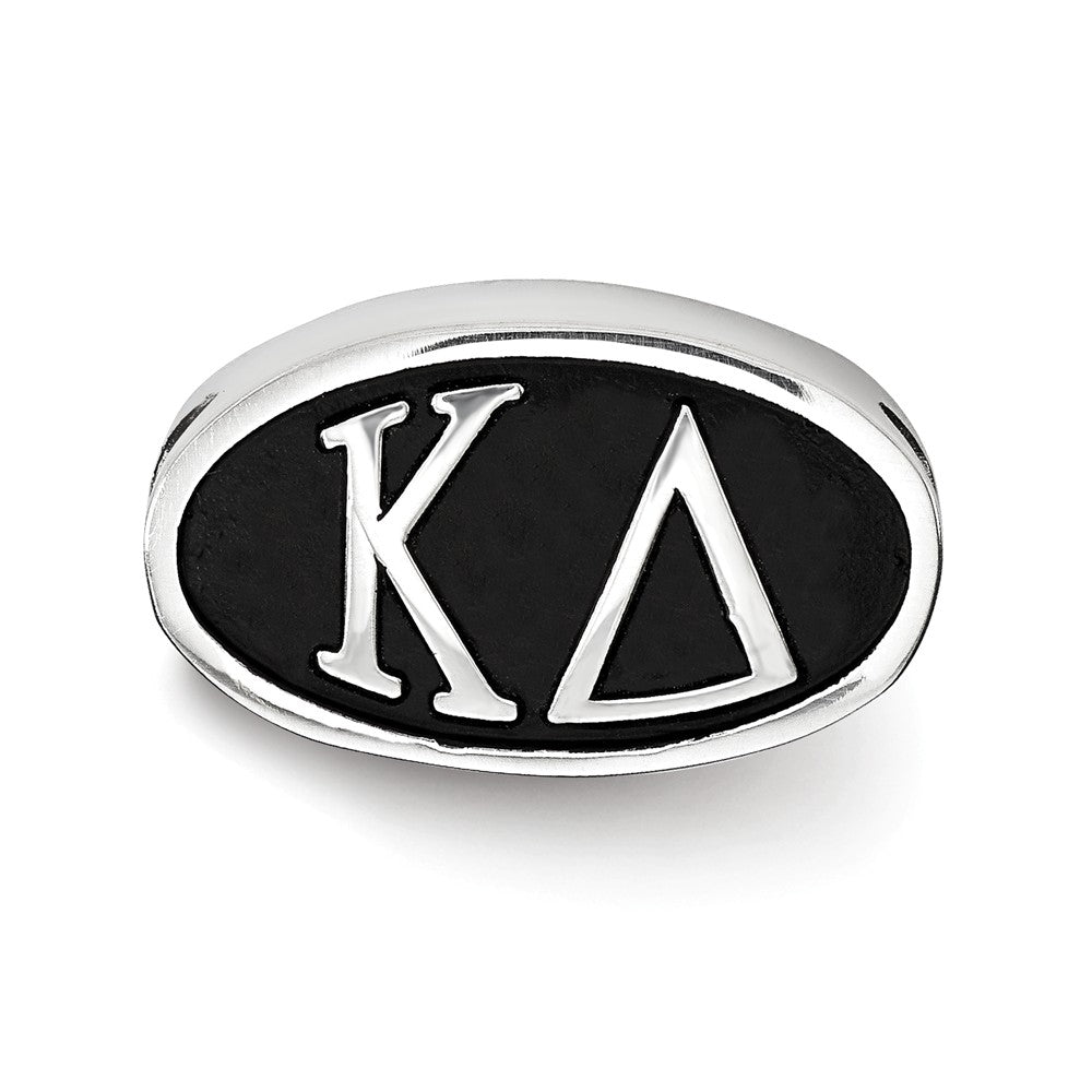 Alternate view of the Sterling Silver Kappa Delta Letters Bead Charm by The Black Bow Jewelry Co.