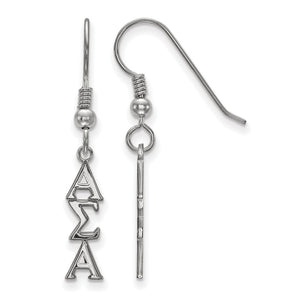Sterling Silver Small Alpha Sigma Alpha Dangle Earrings - The Black Bow Jewelry Co.