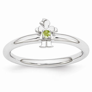 Rhodium Plated Sterling Silver Stackable Peridot 7mm Girl Ring - The Black Bow Jewelry Co.