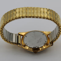 Elgin Men's Gold 17Jwl Clean Dial Watch w/ Gold Bracelet