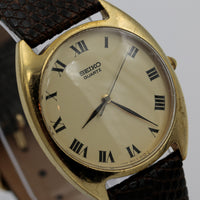 Seiko Men's Gold Quartz Roman Numerals Watch w/ Lizard Strap