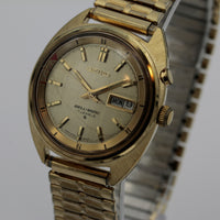 Seiko Men's Gold Bell-Matic Alarm Automatic Watch