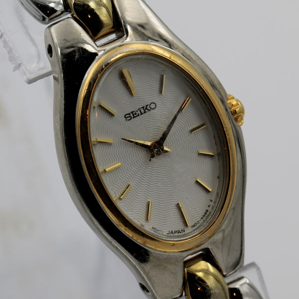 Seiko Ladies Quartz Gold Watch w/ Bracelet