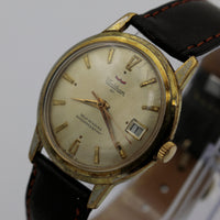 Waltham Men's Swiss Made Automatic 41Jewels Gold Watch w/ Strap