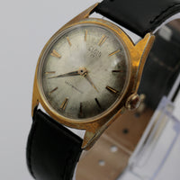 Elgin Men's Gold Automatic 17Jwl Swiss Made Watch w/ Strap