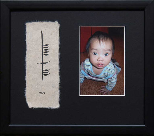 Personalized Ogham Baby Photo Frame