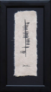 Personalized Ogham Name Plaque