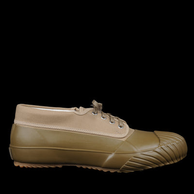 Moonstar - Mudguard in Khaki