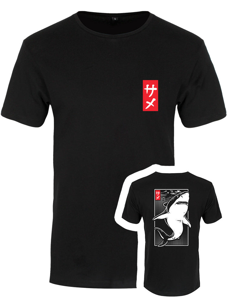 Unorthodox Collective Oriental Hunter Men's Premium Black T-Shirt