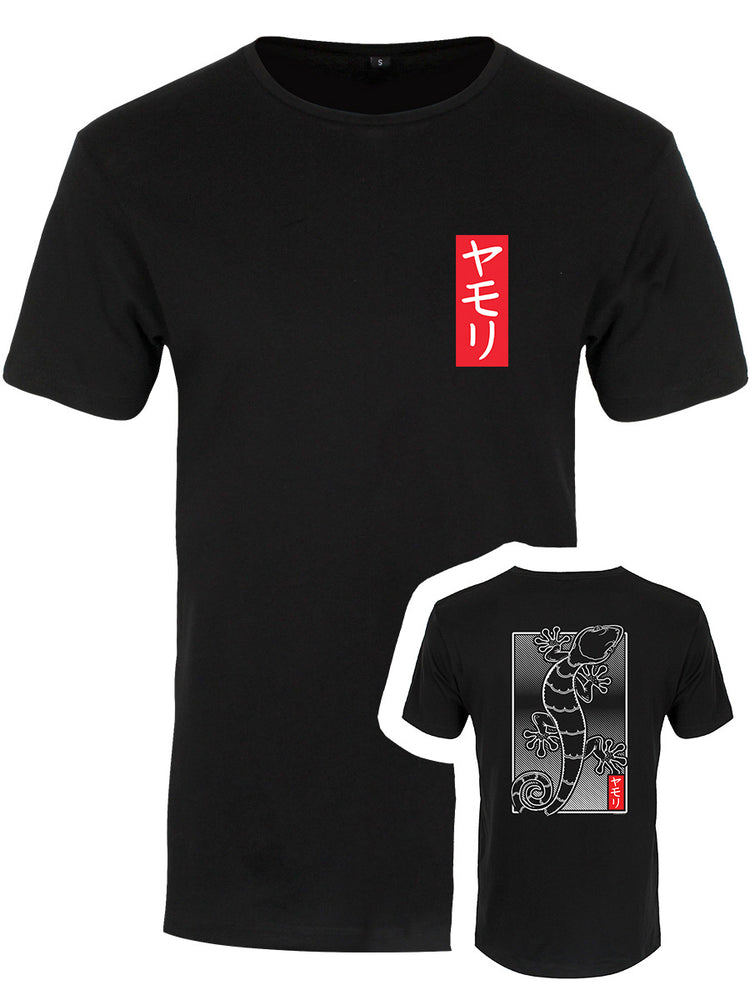 Unorthodox Collective Oriental Gecko Men's Premium Black T-Shirt