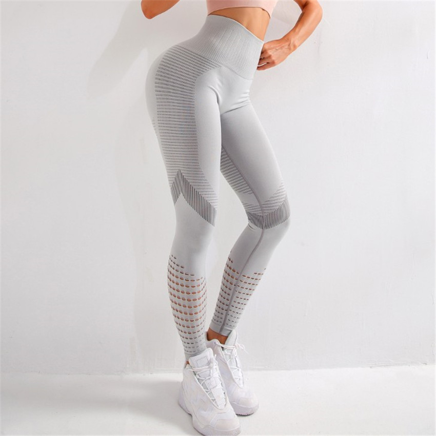 FGL - Monika Seamless leggings