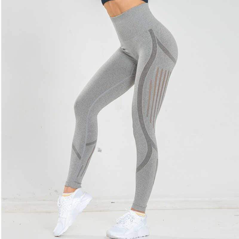 FGL - Angela Seamless Leggings