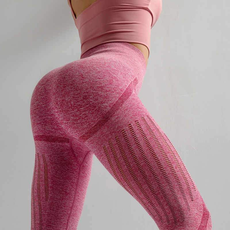 FGL - Angela Seamless Leggings - Fit Girls Land