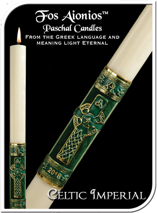 CELTIC IMPERIAL PASCHAL CANDLE / COMPLEMENTING ALTAR CANDLES