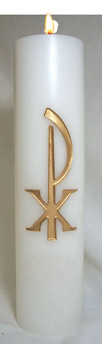 CHRIST CANDLE - 3 INCH  X 14 INCH  - GOLD EMBOSSED DESIGN