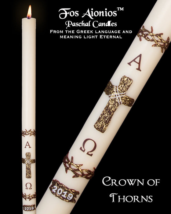 CROWN OF THORNS PASCHAL CANDLE / COMPLEMENTING ALTAR CANDLES