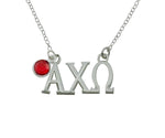 Alpha Chi Omega Floating Sorority Lavalier Necklace with Gemstone